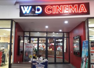 Watch and Dine in Kumasi, multiplex cinemas in Ghana