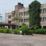 Radach Lodge & Conference Centre (Tamale)